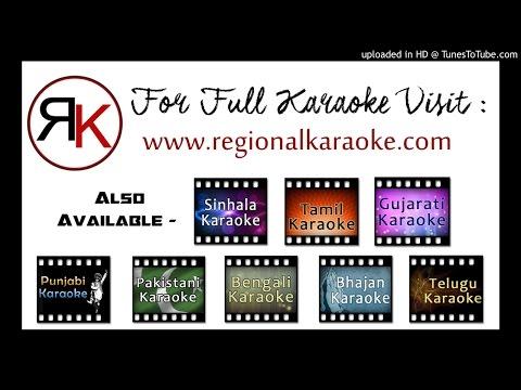 Sanskrit Bhajan Gajaananaa Om Gajavadanaa MP3 Karaoke