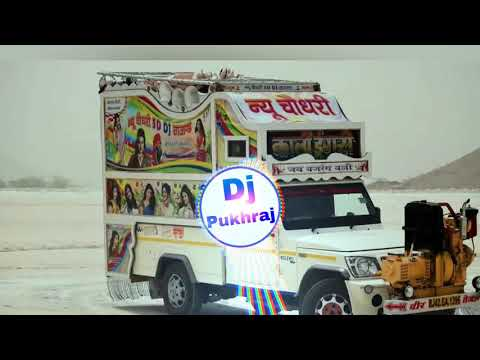 {remix} New Tejaji Song 2019  Tejal  Dj Remix न्यु रीमिक्स सोग