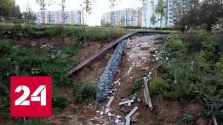 Специалисты успокоили жителей Тушина: повторный оползень исключен - Россия 24