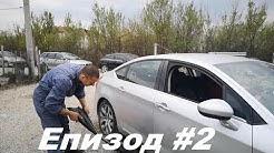 BMW e36 Cabrio БАСЕЙН !!! ||| Епизод 2 || Подарявам Джанти !