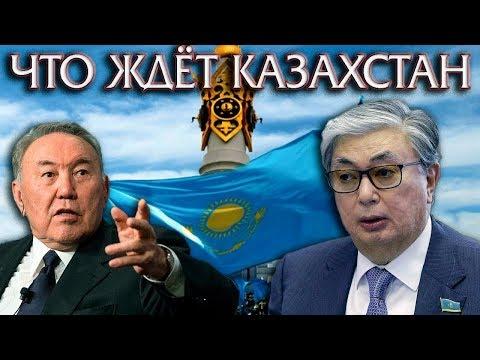 Вот что ждет Казахстан в ближайшие 5 лет