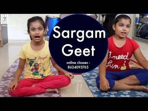 Tutorial#2 || Indian Classical Vocal Music For Beginners || D Minors thumbnail