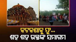 Amid COVID-19 Restriction Devotees In Large Numbers Throng Tara Tarani Temple For Chaitra Yatra