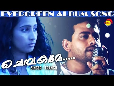 Chembakame | Evergreen Malayalam Album Song | Franco