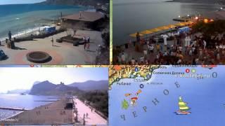 Крым Веб Камера Онлайн(Крым веб камера онлайн способна передать атмосферу отдыха и жизнь во время отпуска летом. Камеры - Судак,..., 2014-01-16T13:56:15.000Z)