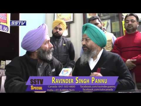Vidhan Sabha Halka Atam Nagar Ludhiana Candidate Simarjit Singh Bains Short Interview & His Rally Co