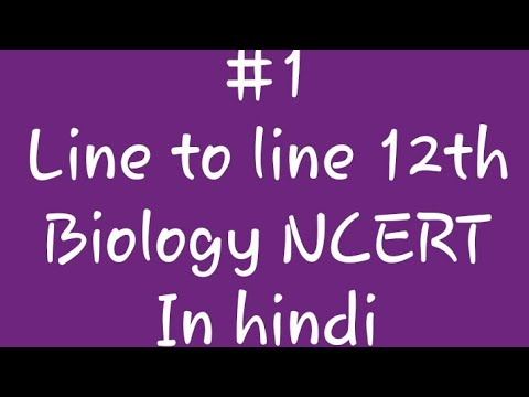 #1 Line to line NCERT 12th BIOLOGY (chapter 1) in hindi thumbnail