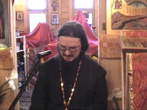 Беседа в Светлый четверг - Иерей Даниил Сысоев 2007г.