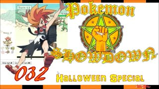 """Rush To Lose"" 