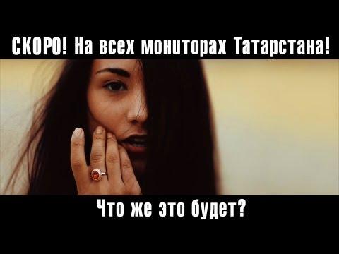 Лучшие татарские клипы 2015 | Maidan HD