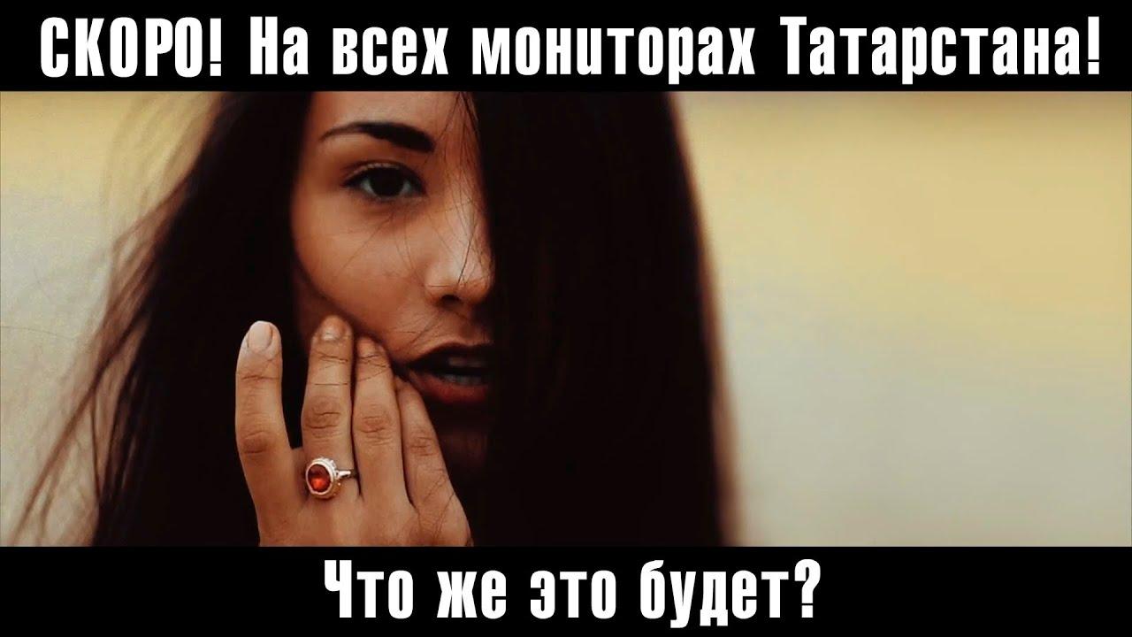 Скачать татарские приколы на телефон