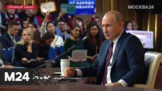 Смотреть видео Путин прокомментировал закон о суверенном интернете - Москва 24 онлайн