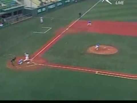 Korea Baseball . SamSung Lions