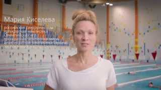 Мария Киселёва Эстафета #студентыГТО