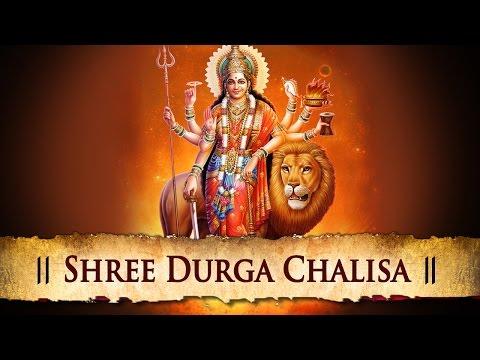Durga Chalisa | Navratri Special | Durga Puja | Bhakti Songs