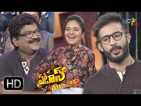 Patas Punches   19th January 2018   Full Episode 200   ETV Plus