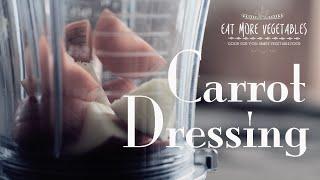 皮も丸ごと使って作るキャロットドレッシングとキヌアのサラダ:Quinoa Salad with Carrot Ginger Vinaigrette| EAT MORE VEGETABLES