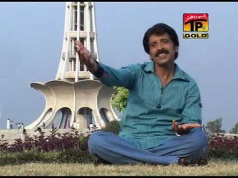 Bhaven Dubai Howan - Abdul Salam Sagar - Latest Punjabi And Saraiki Song