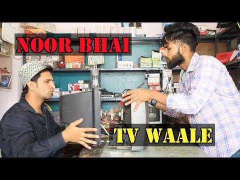 NOOR BHAI TV WALE || SHEHBAAZ KHAN || KIRAAK VIDEO