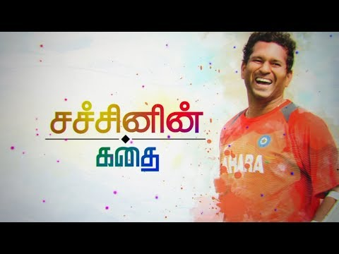 The Cricket God Sachin Tendulkar's Biography | சச்சினின் கதை | News7 Tamil