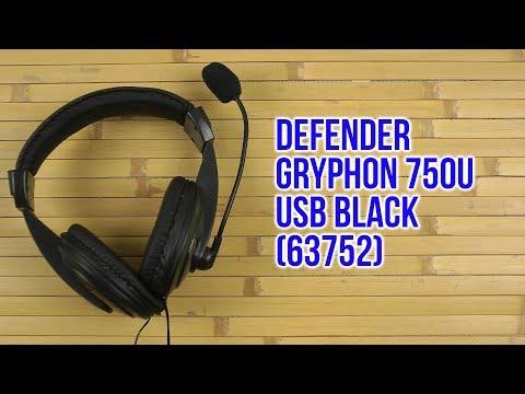 Распаковка Defender Gryphon 750U USB Black 63752
