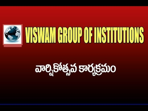 Viswam Group of Institutions Annual Day Celebrations 2018 - Madanapalle