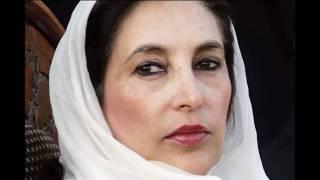 Bhutto Zinda Hai  ***Orignal Song***