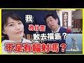我為什麼敢去福島?不是有輻射嗎?|旅遊日本 #福島飯坂温泉♨️|MaoMaoTV