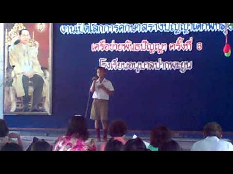 ประกวดเพลงไทยลูกทุ่ง