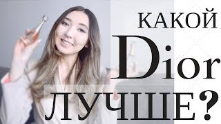 КАКОЙ DIOR ЛУЧШЕ? | СРАВНИВАЕМ J'adore Dior и J'adore In Joy | ВЫБИРАЕМ ПАРФЮМ