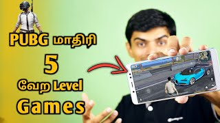 PUBG மாதிரி 5 Games | Top 5 Games Like PUBG Mobile for All Android Phones
