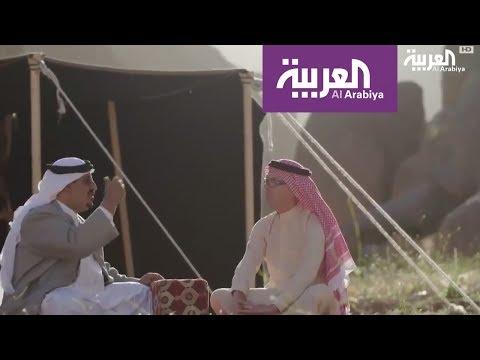 وقفات مع الرحالة الأخير:عندما تعشق المرأة البدوية  - 15:20-2017 / 6 / 18
