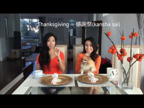 Kawaii Lesson 24 Thanksgiving Day