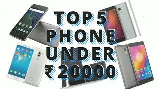 Top 5 Phone Under ₹ 20000 by Tech Savvy India