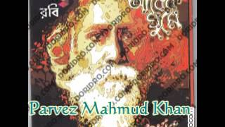 Arnob ~~ Adheko Ghume (Adheko Ghume) Exclusive New Full Song....2012