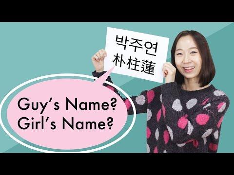 How Korean Names Work [TalkToMeInKorean]