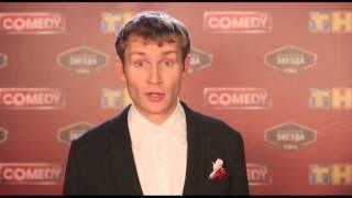 Предвыборная речь Николая Наумова - Звезда ТНТ 2012