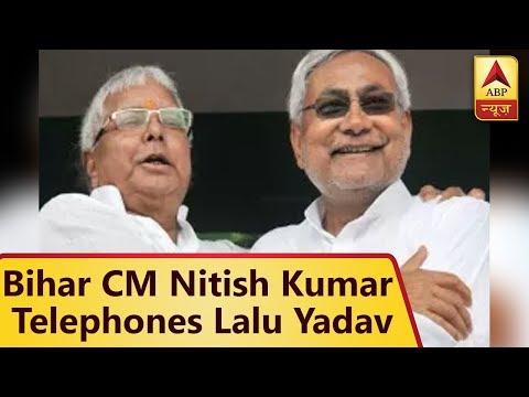 Kaun Jitega 2019: Bihar CM Nitish Kumar Telephones Lalu Yadav, Enquires About Latter's health Mp3