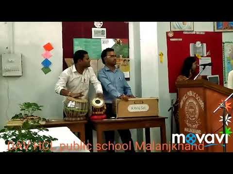 Welcome song जैसे सूर्य की किरण DAV HCL Public School malajkhand ( Vikas Soni and Kamlesh Sinha )