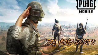 pubg mobile | live stream | JAI HIND DOSTO  |ARCADE POINT GAMING
