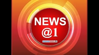 Asianet News At 01:00pm 01/07/15