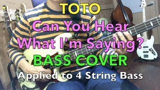 ToTo - Can You Hear What I'm Saying - Bass Cover - Applied to 4 String Bass (feat. Yamaha BB2024X)
