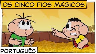 Os cinco fios mágicos | Turma da Mônica