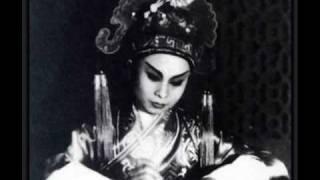 ShaoXing Opera - The Bridal Chamber Yin,GuiFang Part2 洞房 尹桂芳