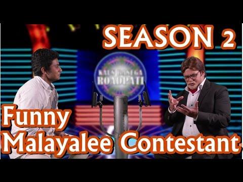 Kaun Banega Roadpati with Funny Malayalee Contestant - Season 2