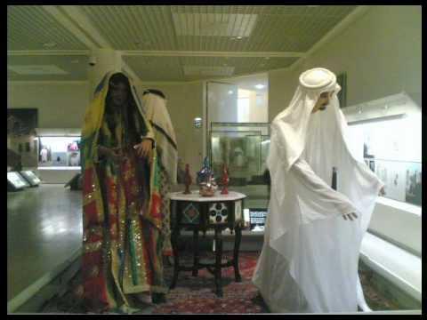 Bahrain Access: Bahrani Landmarks