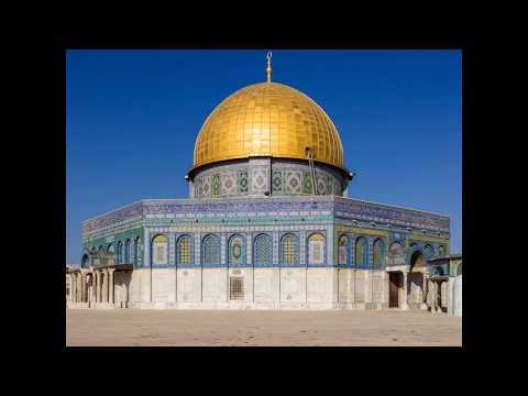 What's Really Under the Dome of the Rock - הר הבית