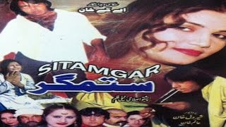 Pashto Islahi Teliflm SITAMGER - Jahangir Khan Pashto Movie