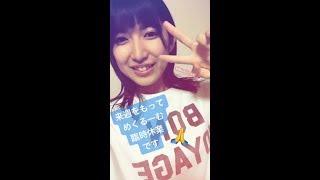 20171115 AKB48 チーム8 小田えりな 行天優莉奈 下尾みう 清水麻璃亜 下...