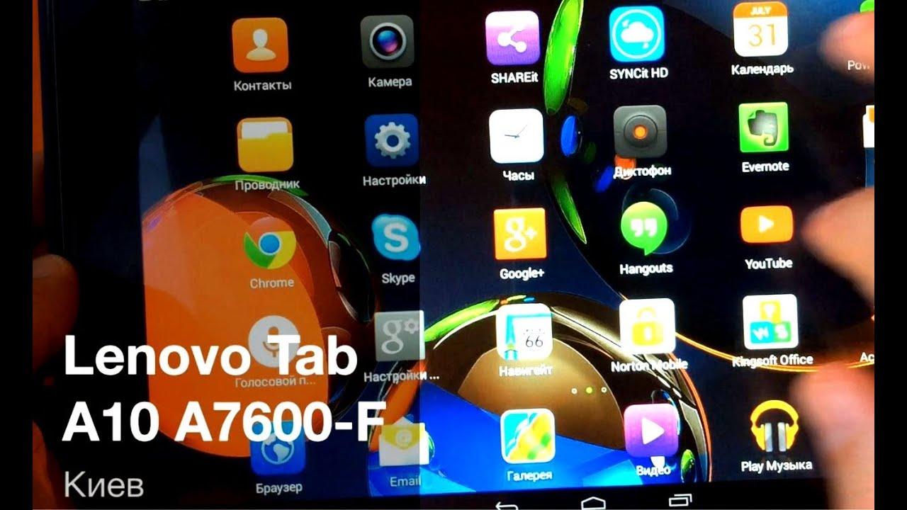 как позвонить с планшета lenovo a7600h инструкция